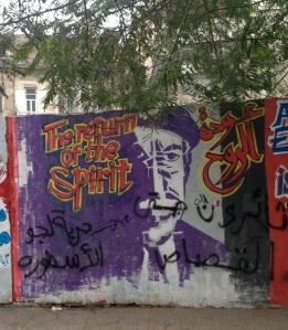 Street art Tawfiq Al-Hakim 11:13