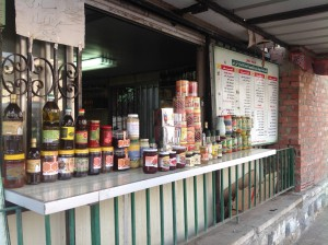 Ministry outlets sell a wide range of produce