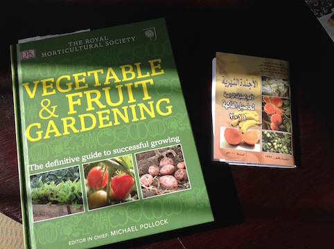 gardening-info